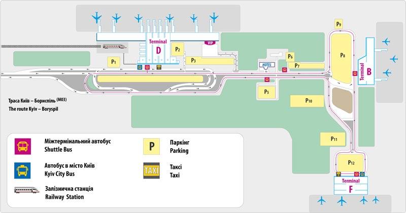 Расположение терминалов и парковок  аэропорт Борисполь