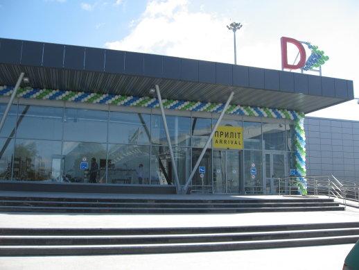 Аеропорт Жуляни - термінал D