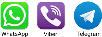 Контакты - Viber, WhatsApp, Telegram
