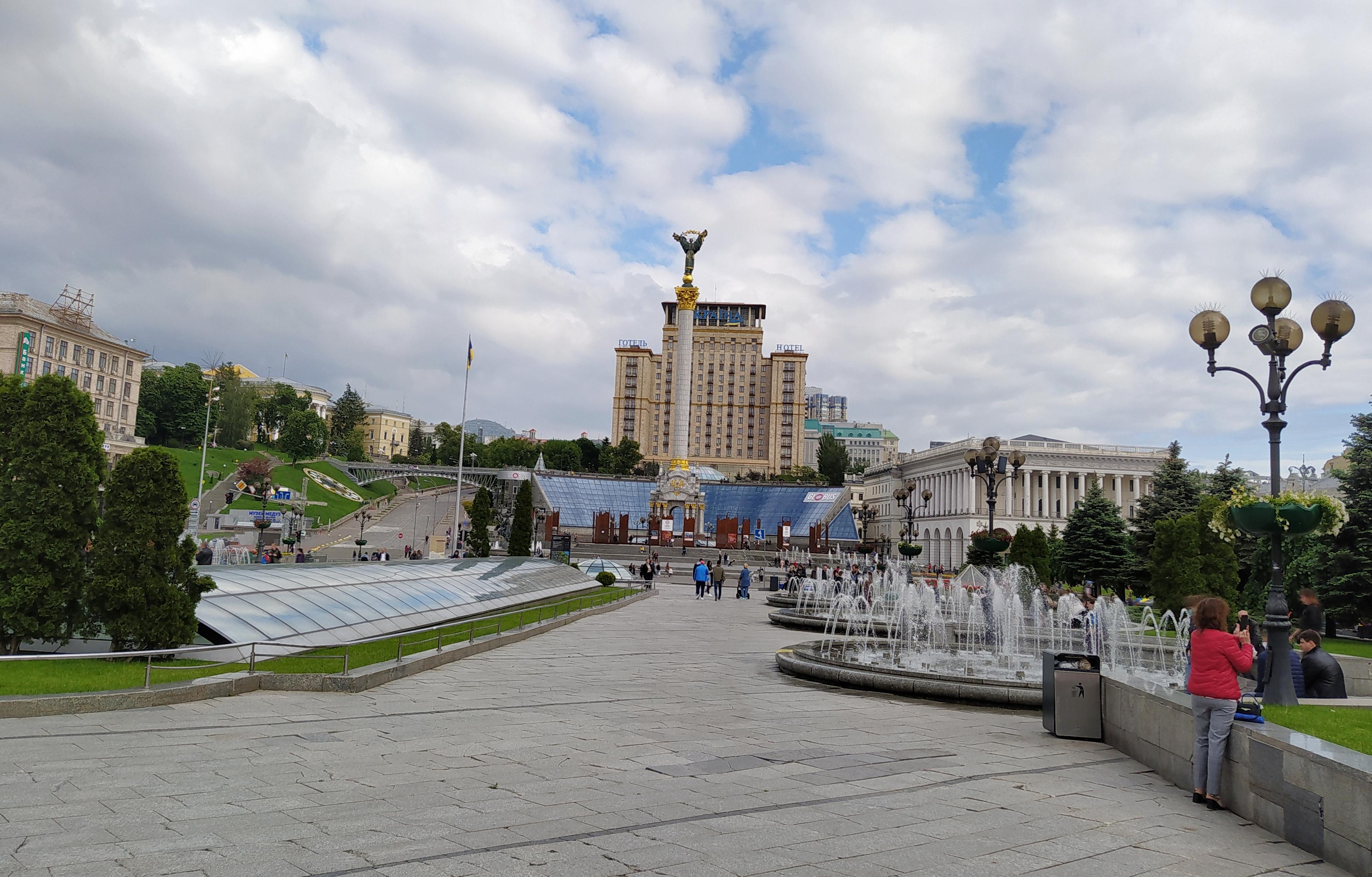Майдан - центральная площадь Киева