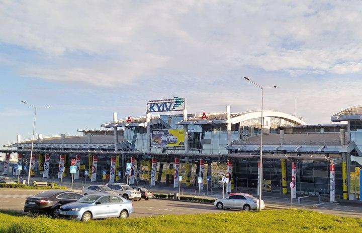 аэропорт Жуляны - Киев