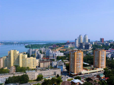 Такси в Днепр (Днепропетровск)