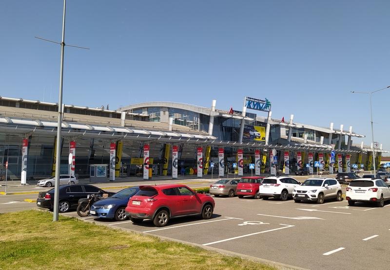 Такси Жуляны - Киев, встреча в аэропорту Жуляны, стоимость такси аэропорт Жуляны - терминал А