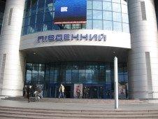 Южный выход Киевского вокзала